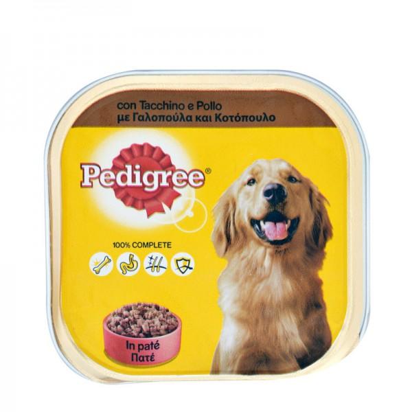 Τροφή σκύλου πατέ με Γαλοπούλα &...