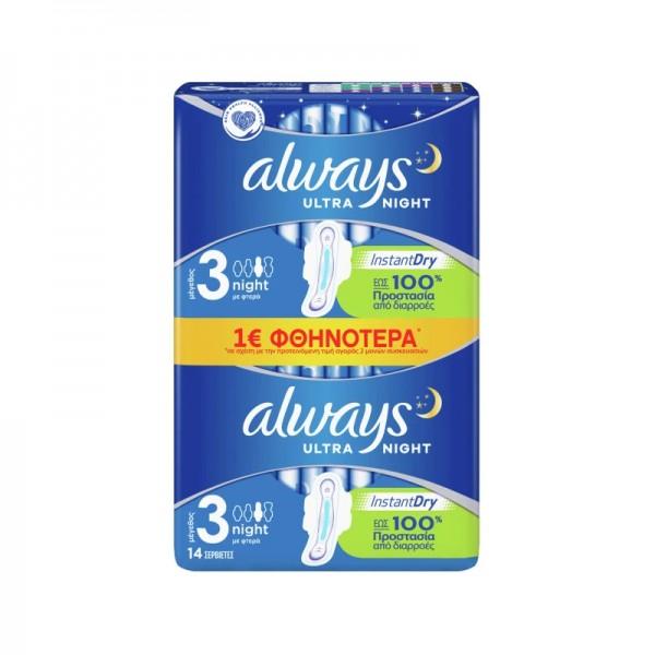 Σερβιέτες Always Ultra Night 14τμχ -1€