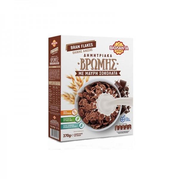 Δημητριακά Βρώμης με Μαύρη Σοκολάτα...