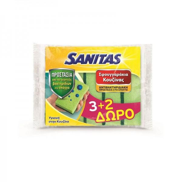Σφουγγαράκια Αντιβακτηριδιακά Sanitas...