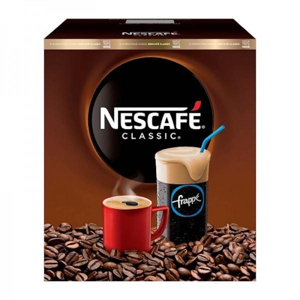 Στιγμιαίος καφές Nescafe Classic 2750gr