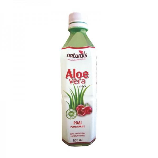 Χυμός Naturals Aloe Vera με Ρόδι 500ml