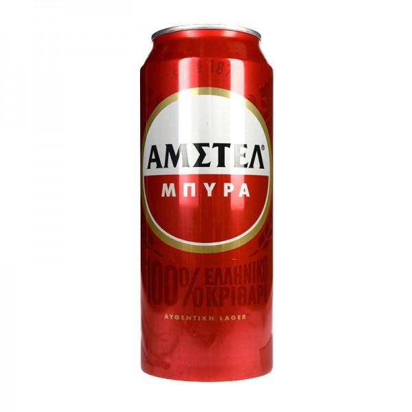 Μπύρα Amstel 500ml