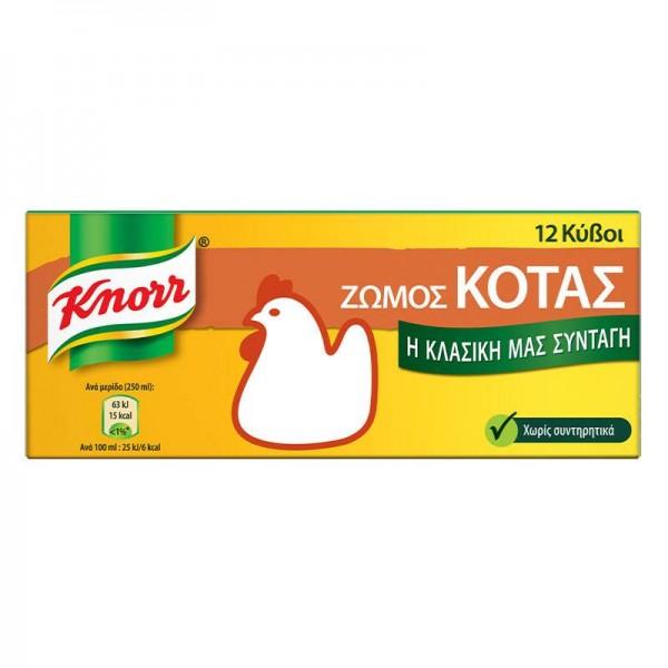 Κύβος κότας Knorr 12 τεμ.