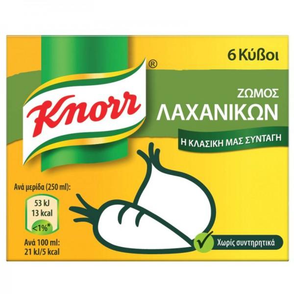 Κύβος λαχανικών Knorr 6 τεμ.
