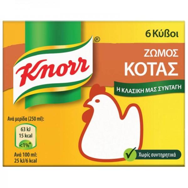 Κύβος κότας Knorr 6 τεμ.