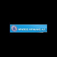 Veler Αραπος Ηρακλής